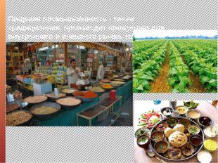 Пищевая промышленность - также традиционная, производит продукцию для внутрен
