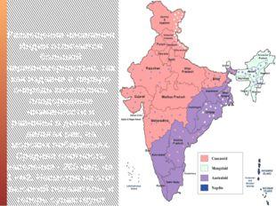 Размещение населения Индии отличается большой неравномерностью, так как издав