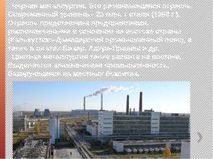 Черная металлургия. Это развивающаяся отрасль. Современный уровень - 23 млн.