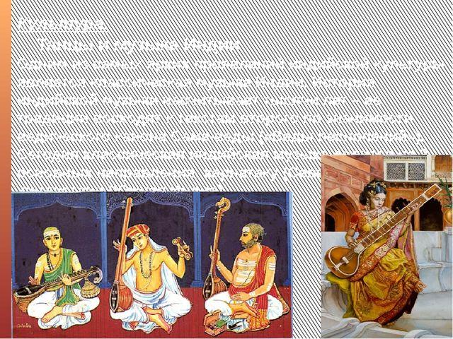 Культура. Танцы и музыка Индии Одним из самых ярких проявлений индийской куль...