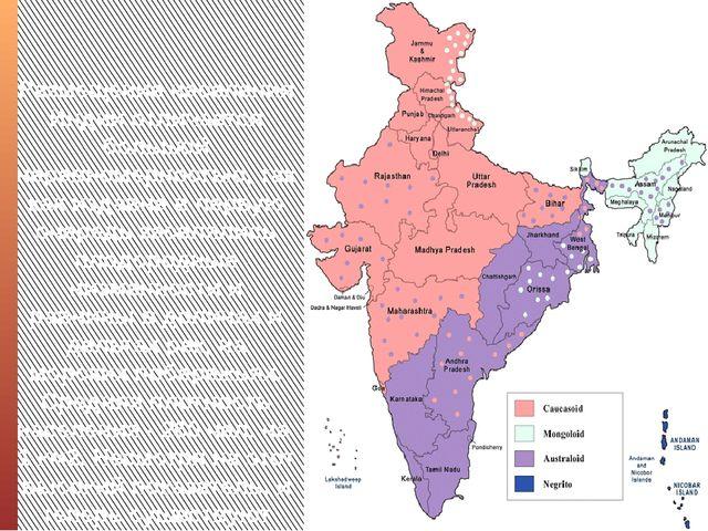 Размещение населения Индии отличается большой неравномерностью, так как издав...