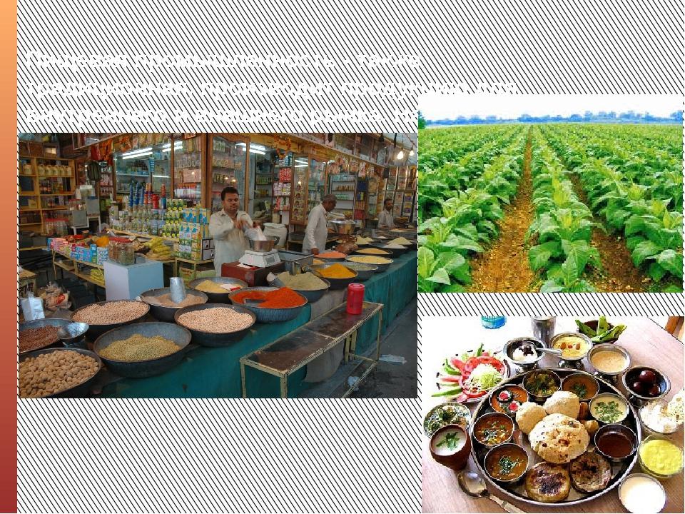 Пищевая промышленность - также традиционная, производит продукцию для внутрен...