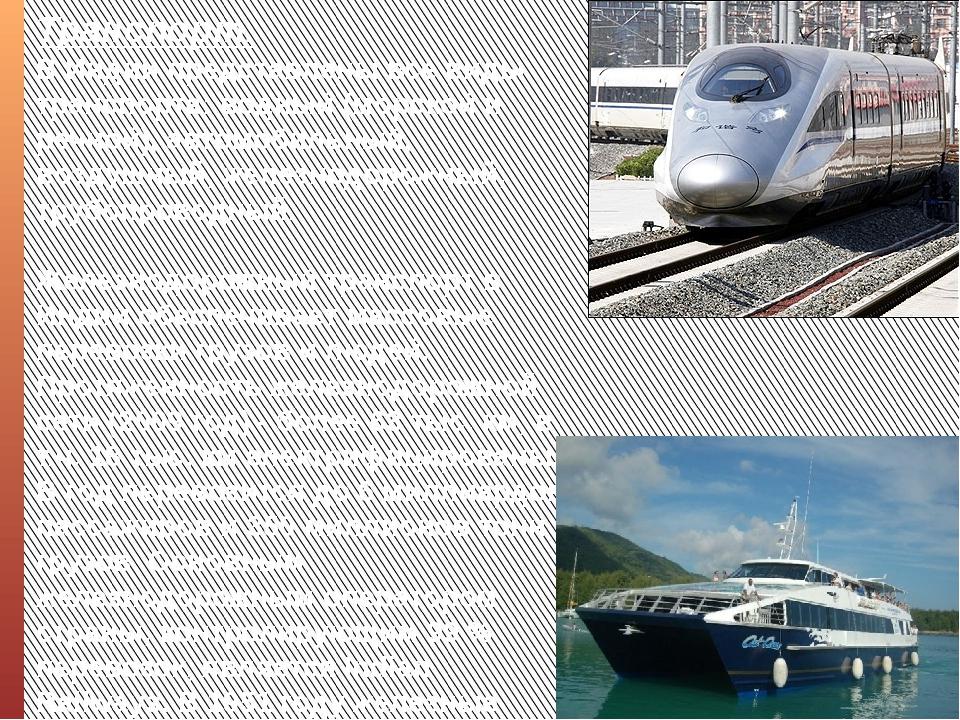 Транспорт. В Индии представлены все виды транспорта: водный (морской и речной...