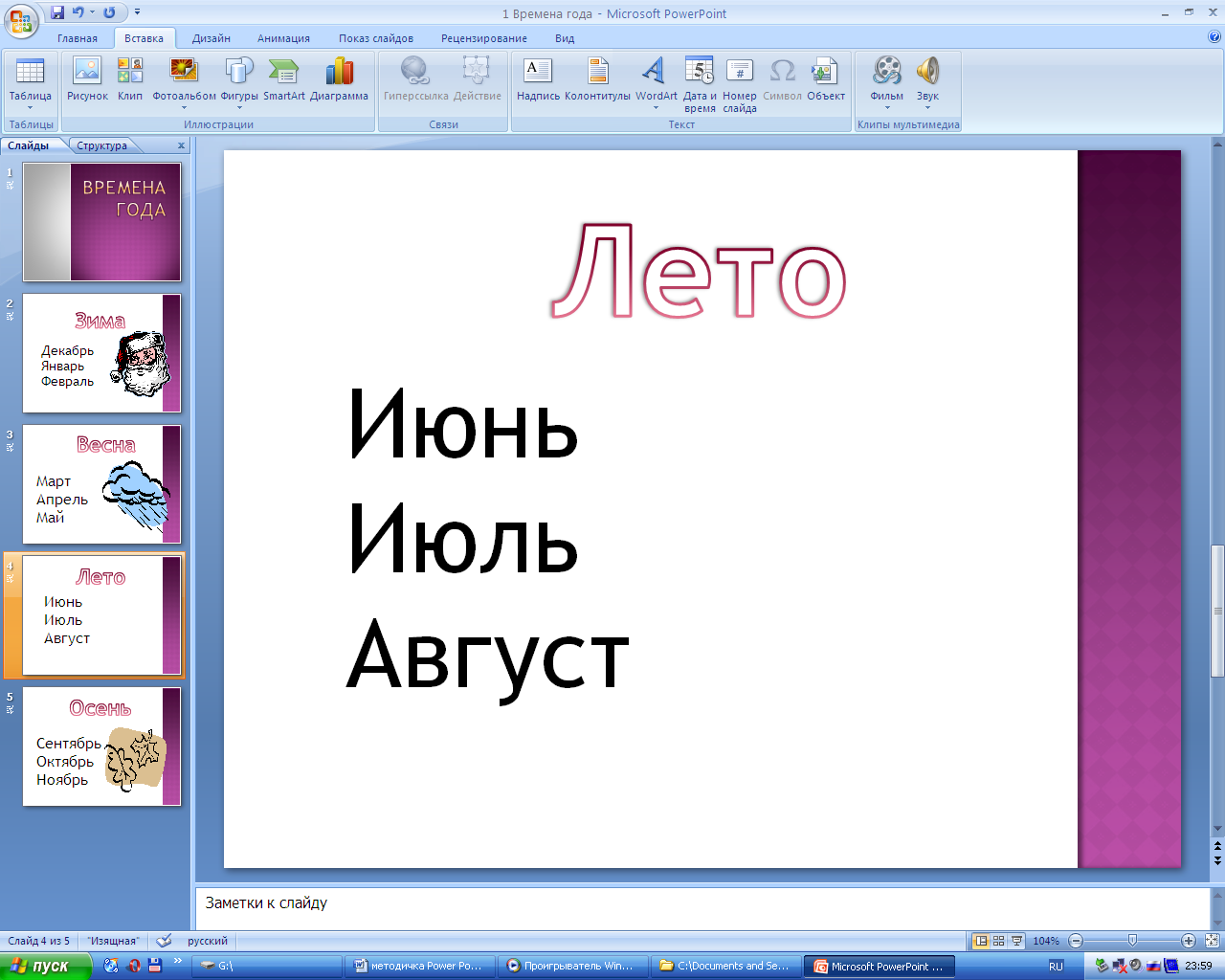 hello_html_55655f91.png