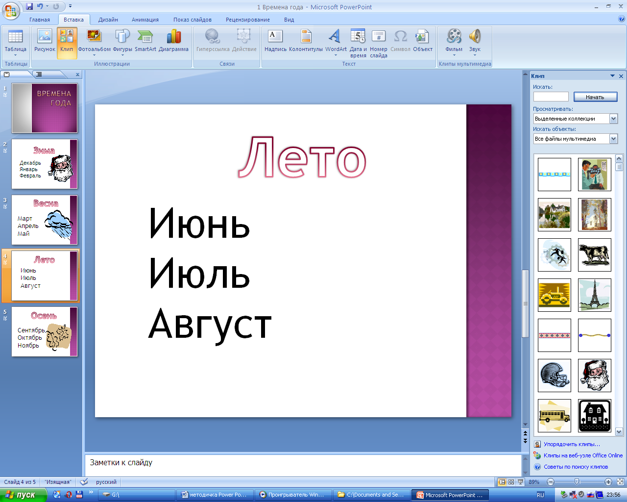 hello_html_m4c6a8315.png