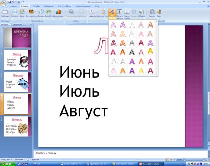 hello_html_m6d7cd32b.png