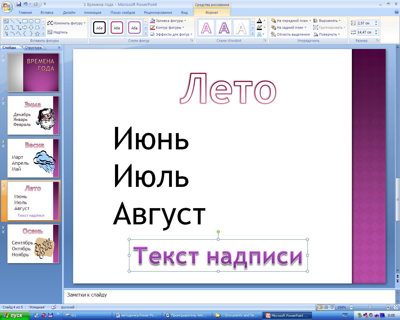 hello_html_m6fbea5b9.png