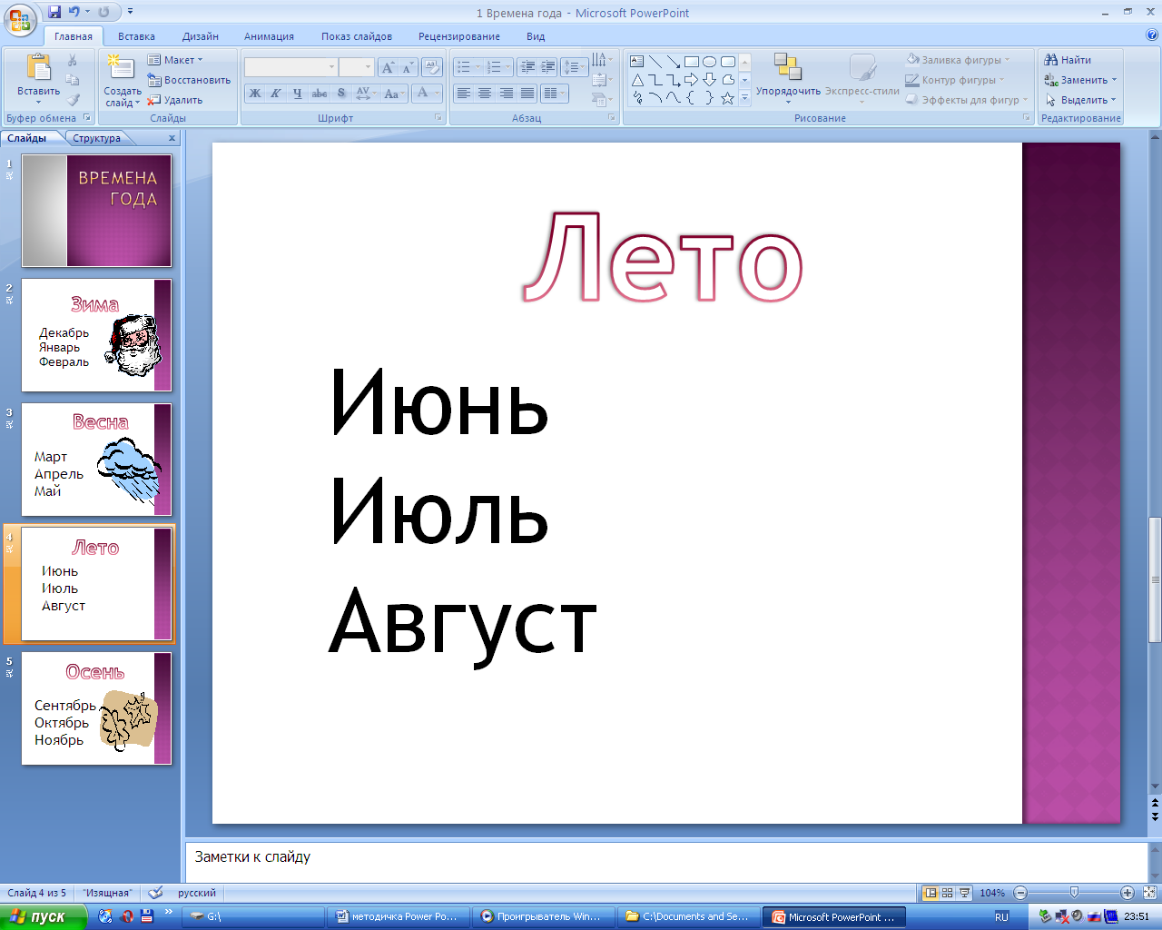 hello_html_m9a72bc3.png