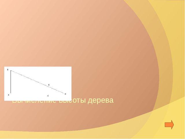 Результаты вычисления Первый способ Второй способ