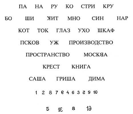 hello_html_m1cd80f86.jpg