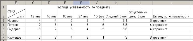 hello_html_7e604f81.png