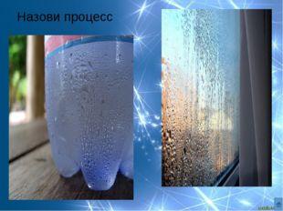 Практическая работа Определения Единицы измерения Вода кругом вода 40 40 40