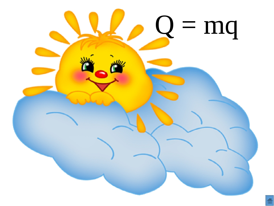 Q = λm