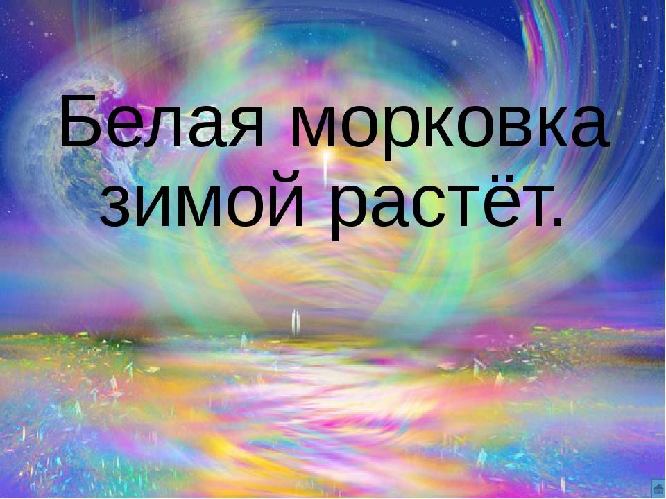 Q = cmΔt