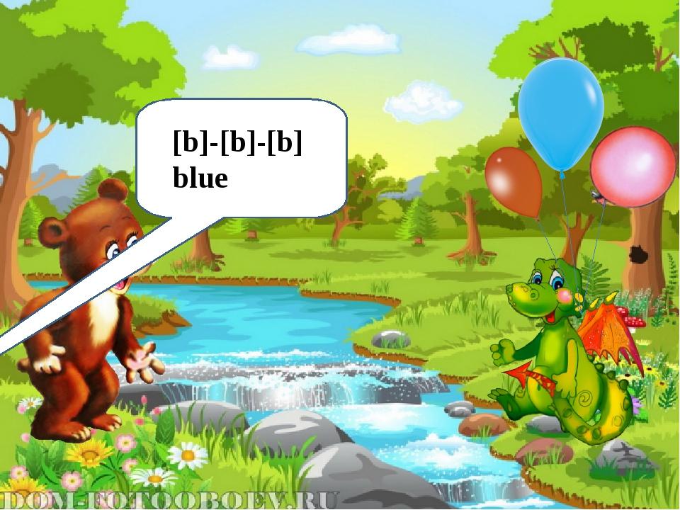 [b]-[b]-[b] blue