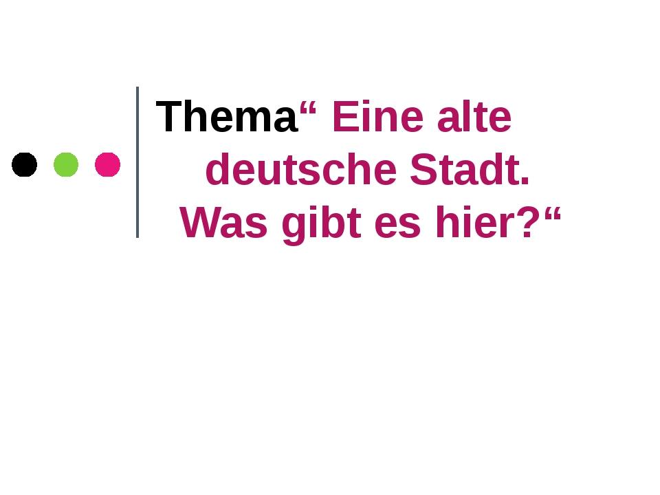 """Thema"""" Eine alte deutsche Stadt. Was gibt es hier?"""""""