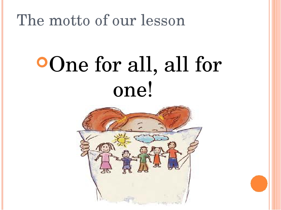 The motto of our lesson One for all, all for one!