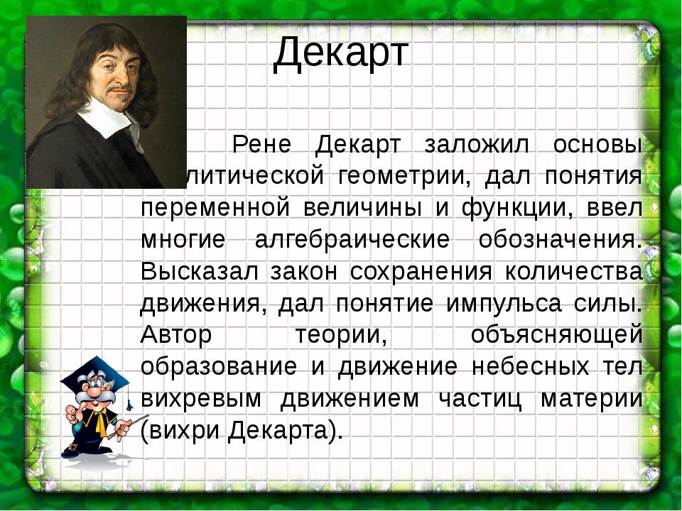 Вопрос 4. Чтобы занять первоклассников, учитель велел им сложить все числа о...