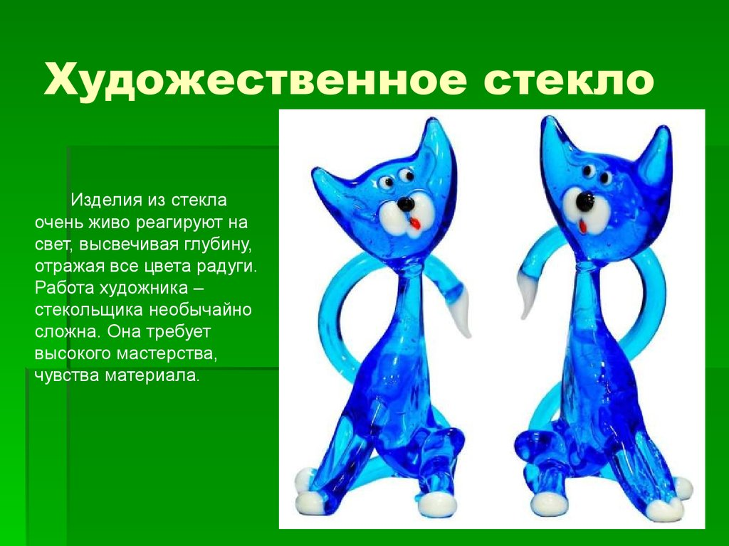 hello_html_1932534d.jpg