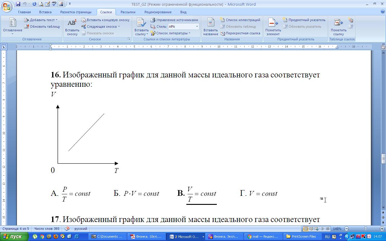 hello_html_6fba34c0.png