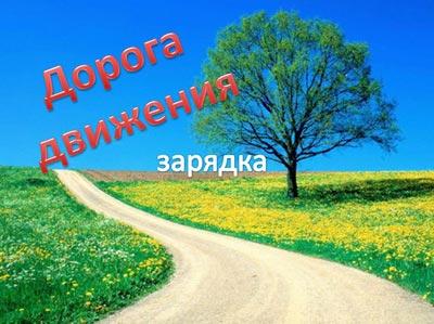 hello_html_m17a08348.jpg