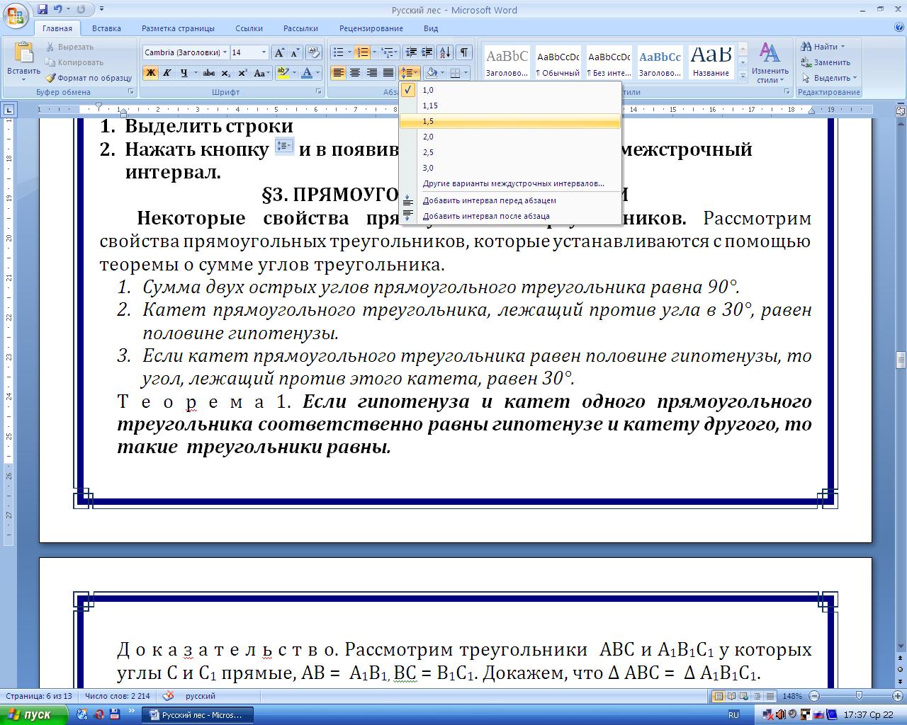 hello_html_m1b1b321.png
