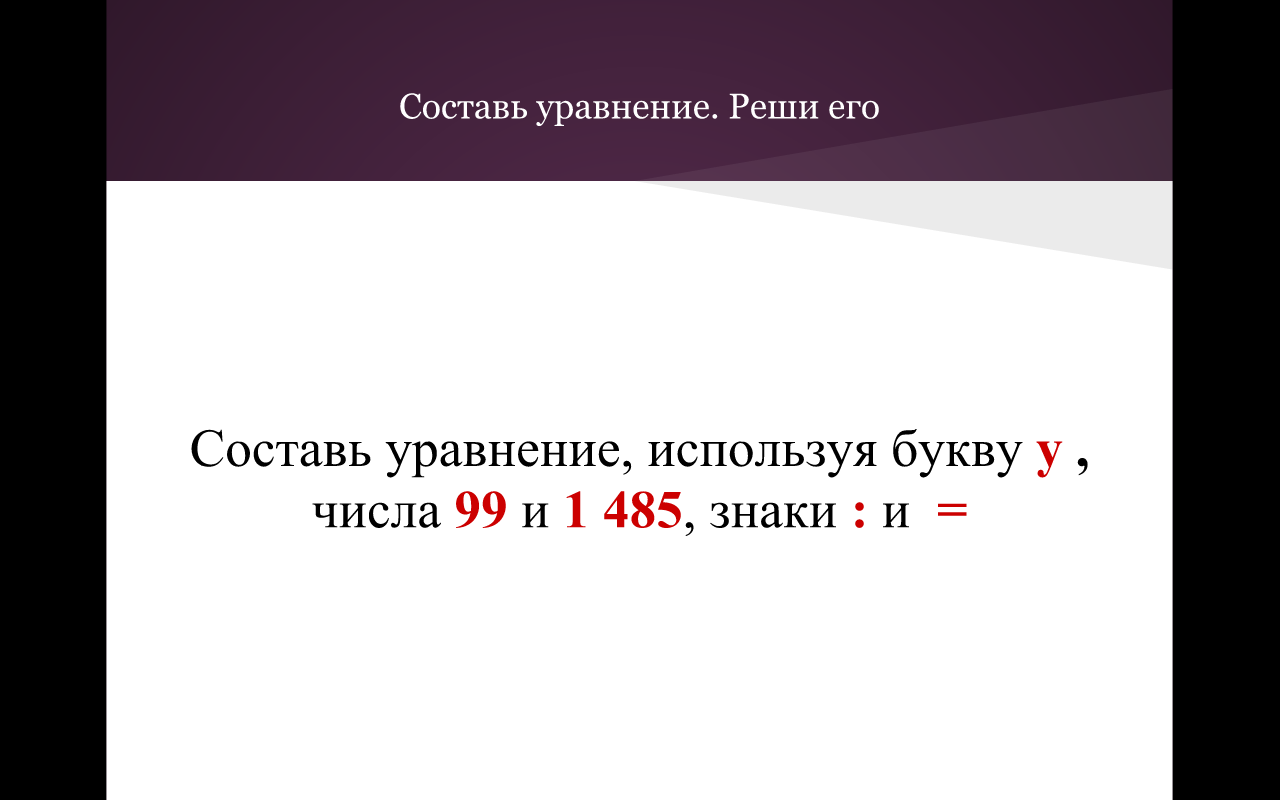 hello_html_m729654bc.png