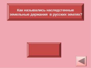 Как называется картина Иванова С.В.?