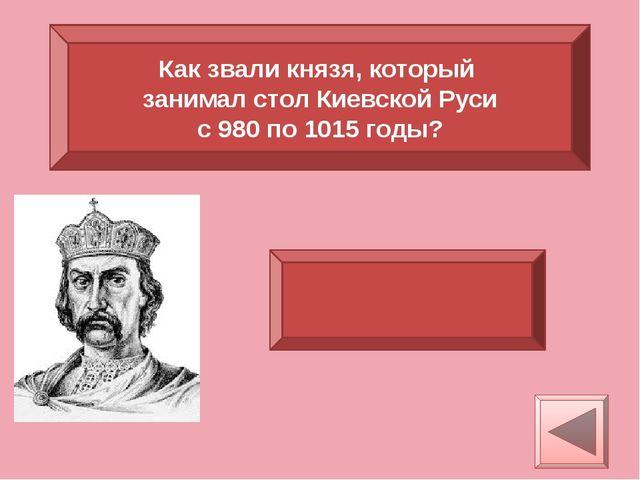 Что изображено на картине В.Г. Перова?