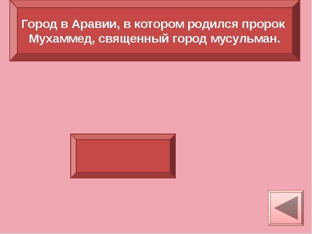 Какие события в истории Киевской Руси происходили в 1240 и 1242 годах?? Невс...