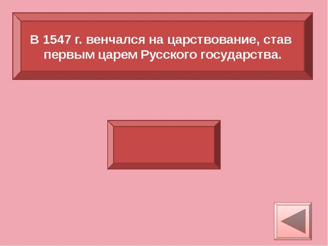 Назовите имя первого князя Киевской Руси Олег