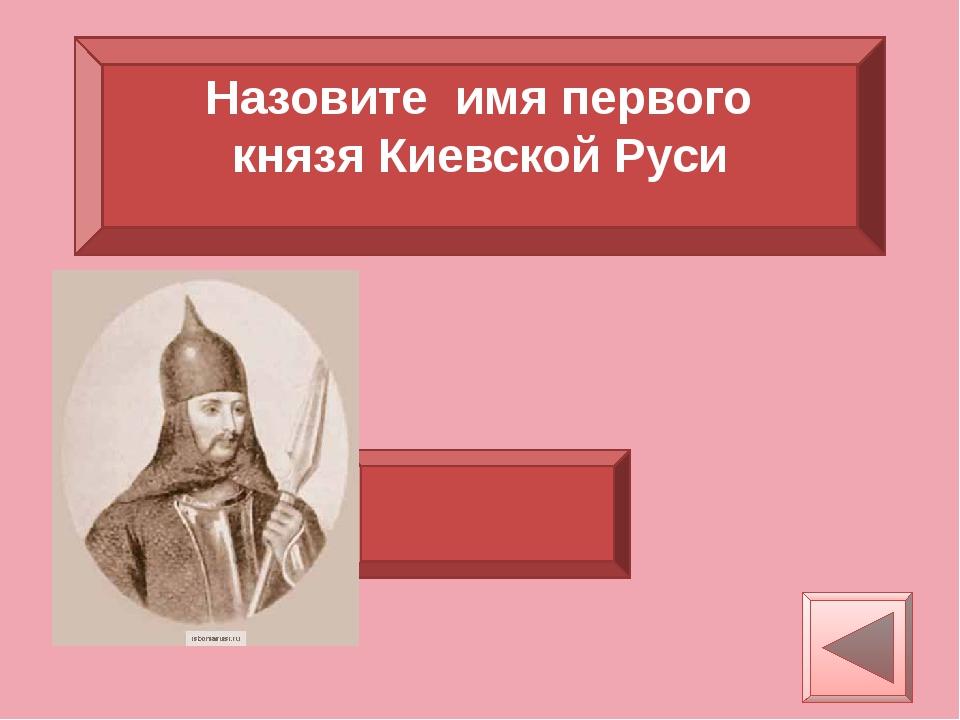 Какое событие изображено на картине К.Вавилова?