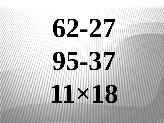 62-27 95-37 11×18