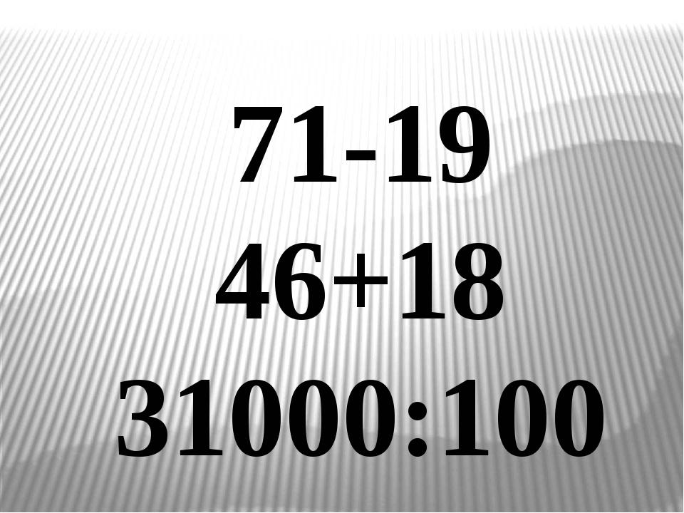 71-19 46+18 31000:100