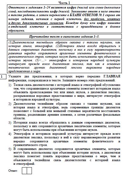Административная полугодовая контрольная работа по русскому языку  Административная контрольная работа по русскому языку i полугодие 11 класс hello html 6147729f png hello html 737b8099 png