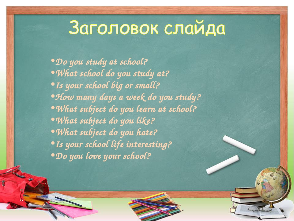 Do you study at school? What school do you study at? Is your school big or sm...