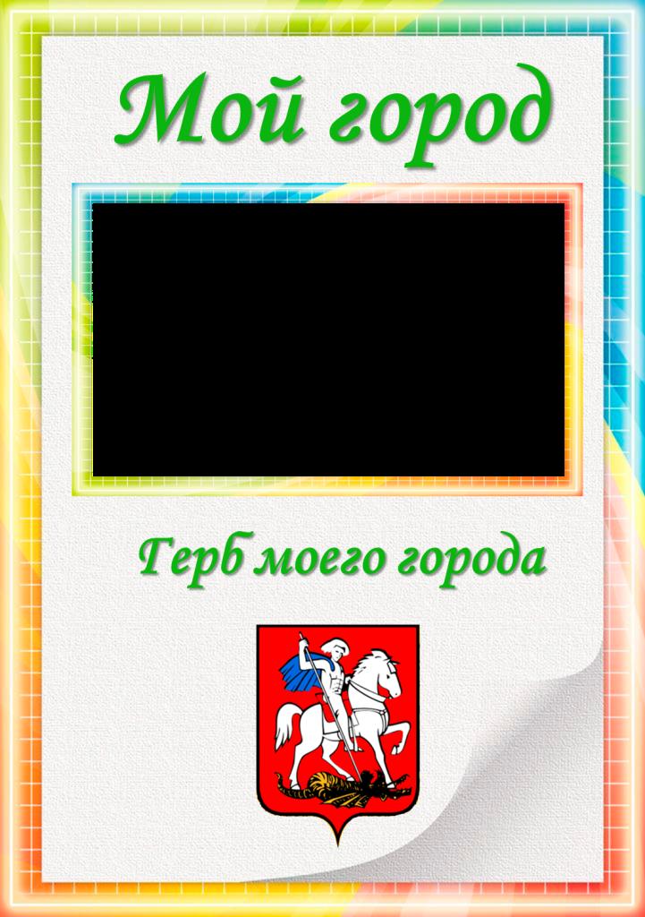 hello_html_70c16e67.png