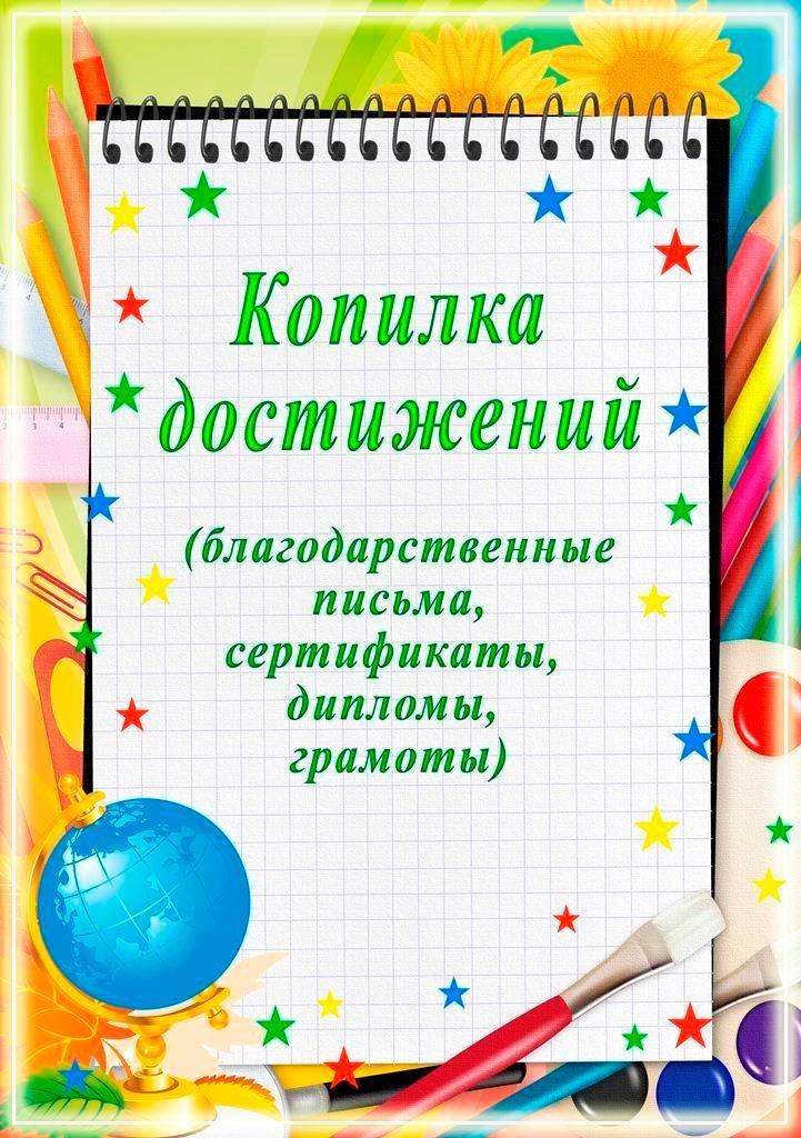 hello_html_m5af7953d.jpg