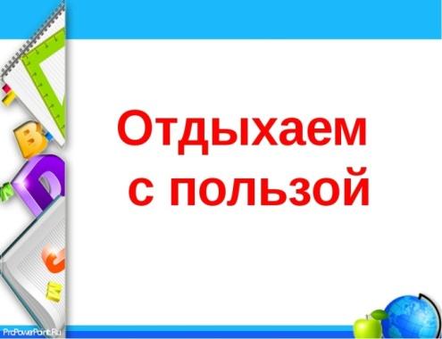 hello_html_m454bb8f9.jpg