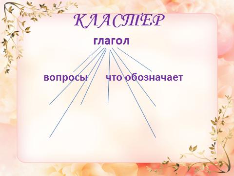 hello_html_5e5df989.png