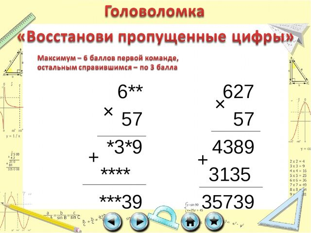 6** 57 *3*9 **** ***39 × + 627 57 4389 3135 35739 + ×