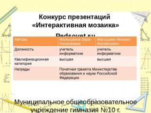 Какой город состоит из 101 имени? Севастополь (Сева-100-Поль) Сколько граней