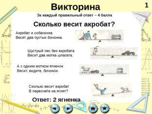 Список источников иллюстраций http://office.microsoft.com moscow.olx.ru znajk
