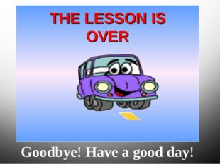 Goodbye! Have a good day!