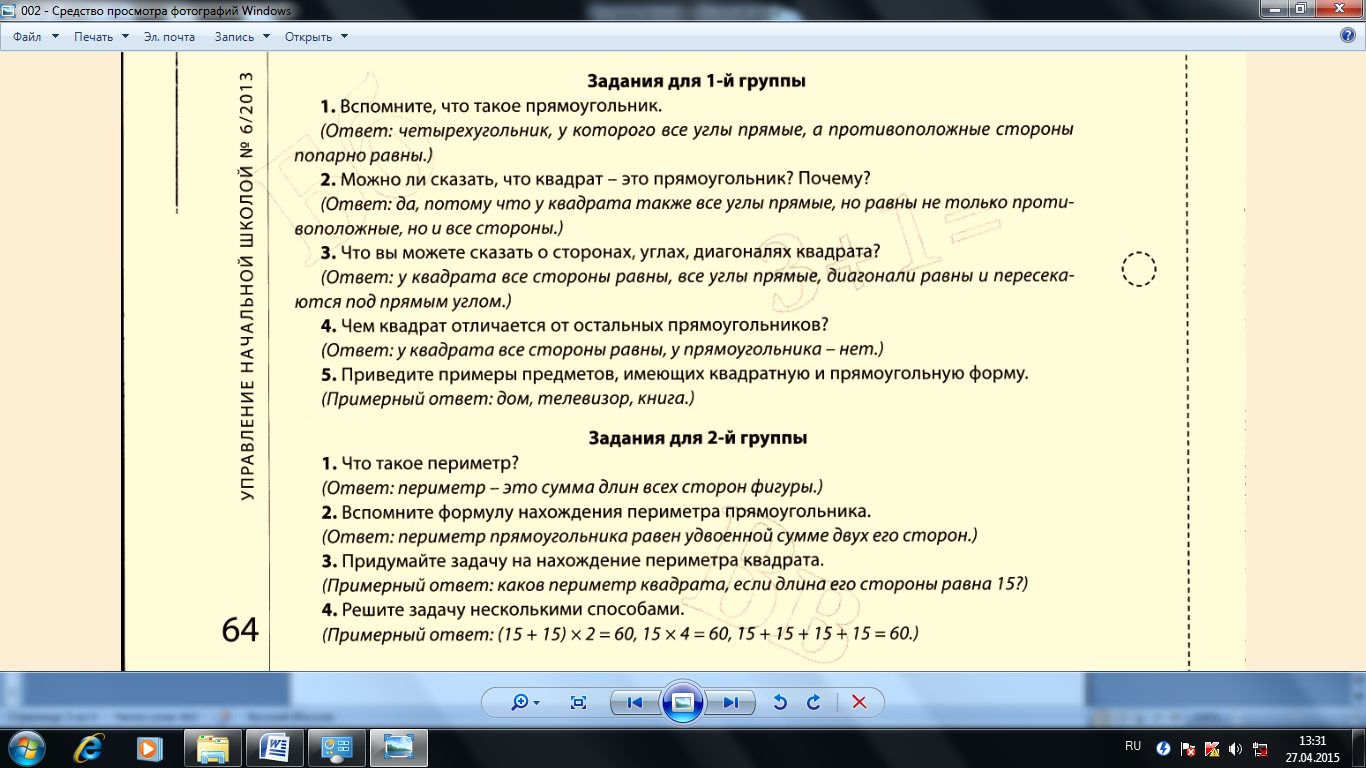 hello_html_1186bc30.png