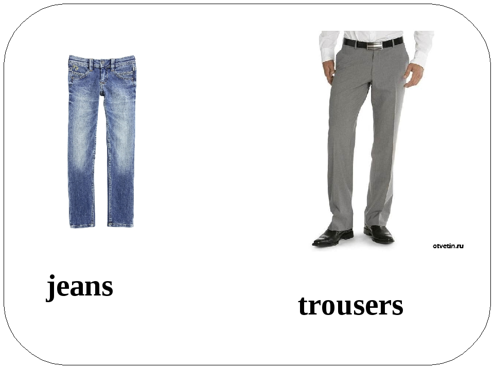 trousers jeans What are these?