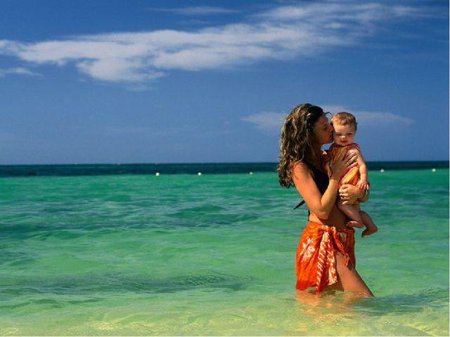 Мама – единственный в мире человек, который любит тебя таким, какой ты есть