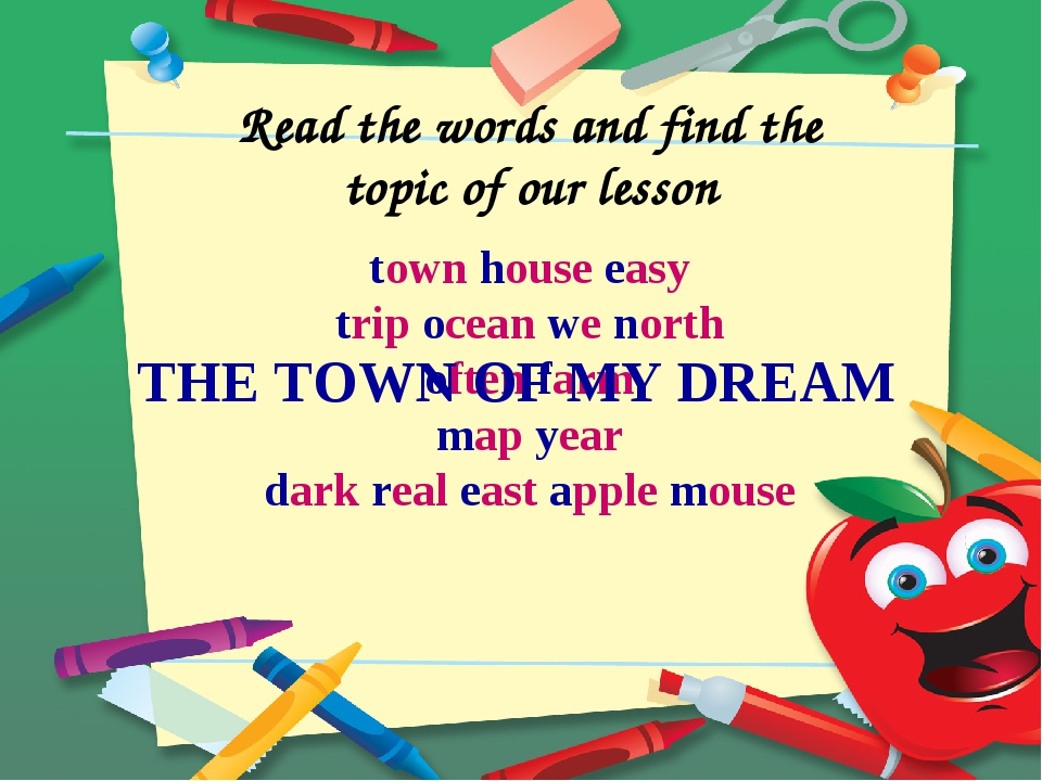 town house easy trip ocean we north often farm map year dark real east apple...