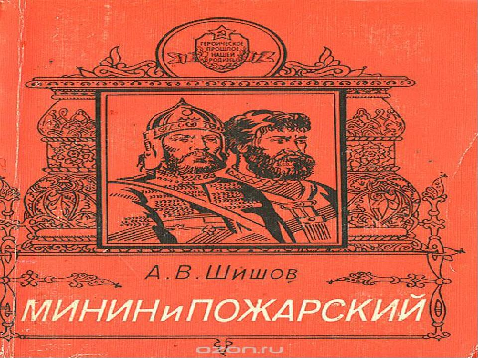 День народного Единства и Казанской иконы Божией Матери