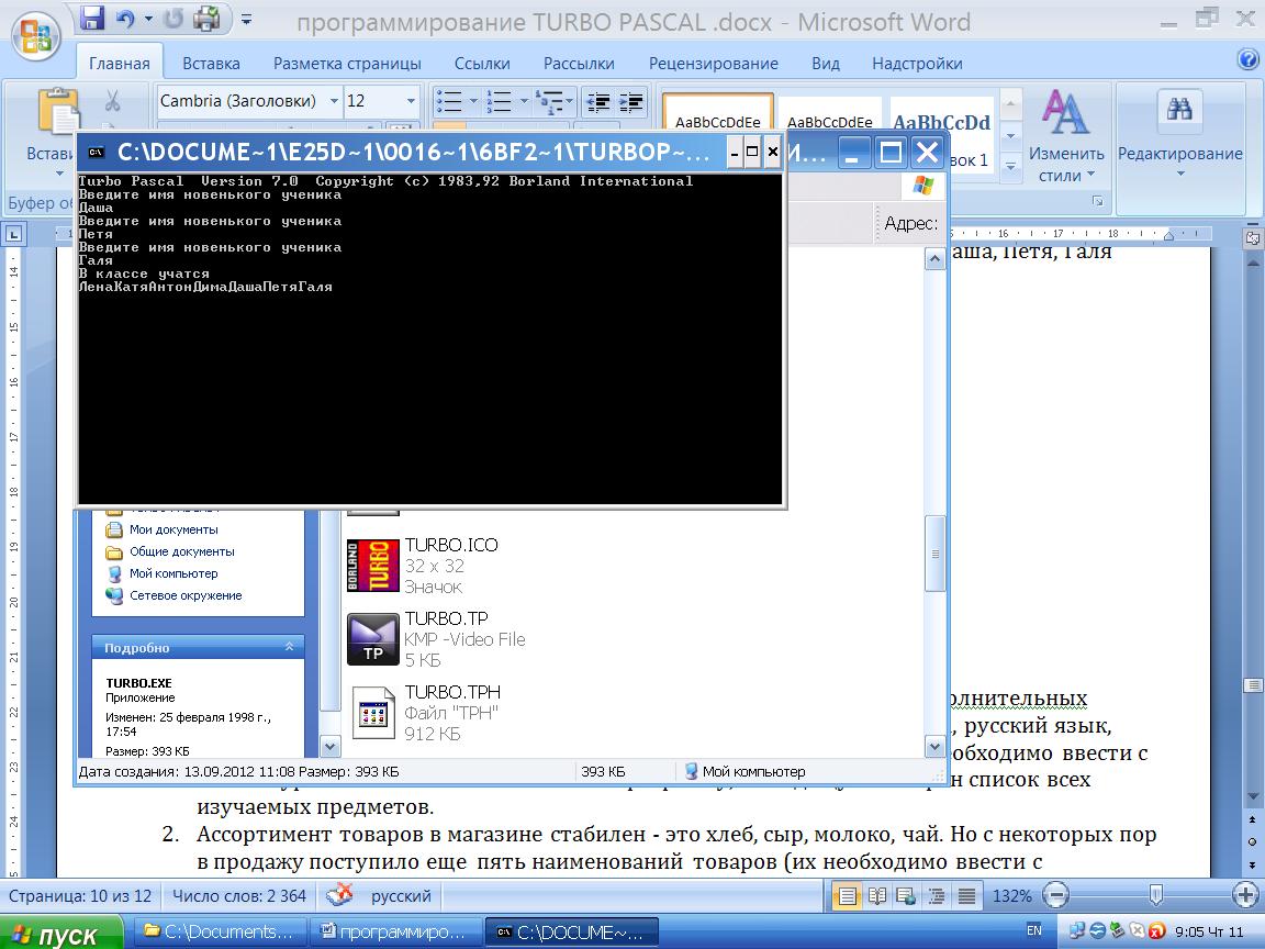 hello_html_m7eae9a02.png